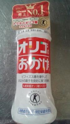 オリゴ糖 (225x400)