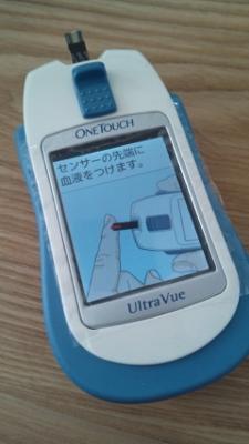 血糖値計る機械 (225x400)