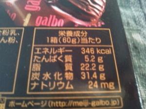 11月20日昼間食② (300x225)