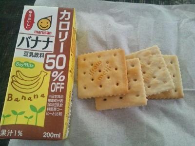 11月21日朝間食③ (400x300)