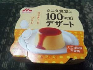 11月21日昼間食① (300x225)