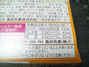 11月21日昼間食② (300x225)