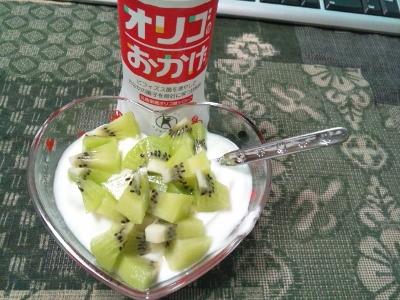 11月21日夕間食 (400x300)