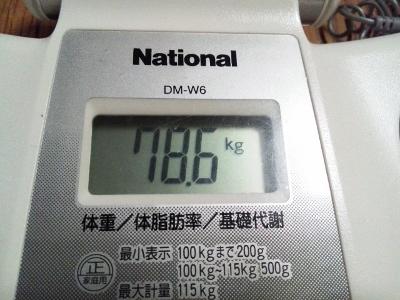 141123_201532 (400x300)