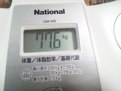 11月26日体重 (400x300)