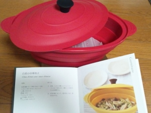 鍋② (300x225)