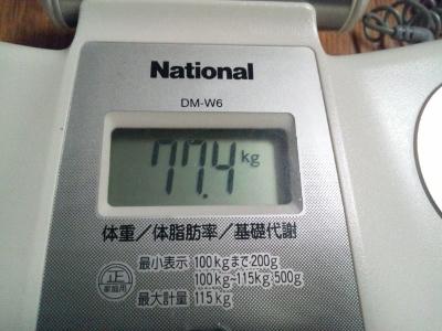 12月4日体重 (400x300)