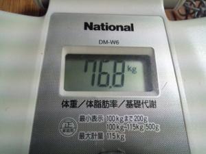 12月14日体重 (300x225)