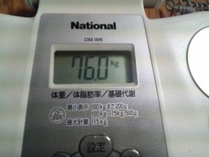 12月15日体重 (300x225)