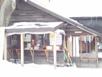 諏訪神社③ (400x300)