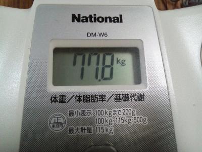 12月17日 (400x300)