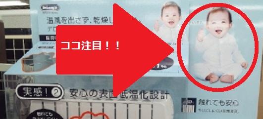 注目!!!(400x300)