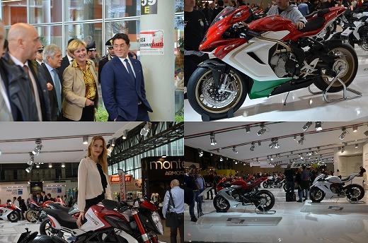 STK 1748 tile - EICMA2014 ミラノのモーターサイクルショー