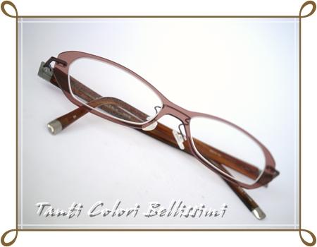眼鏡市場のNEO-TEX