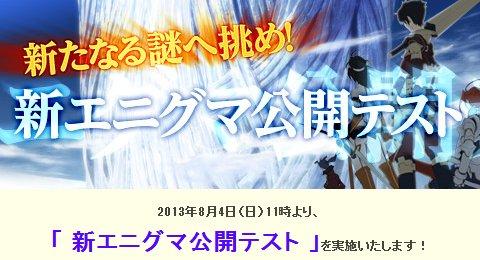 2013-08-01-1-1.jpg