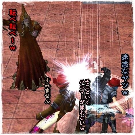 TODOSS_20130722_211100-1-11.jpg