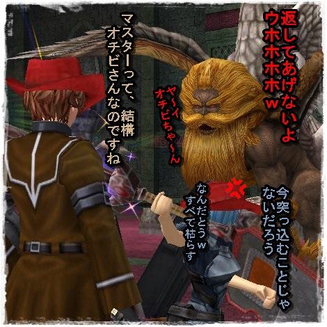 TODOSS_20130722_222128-1-12.jpg
