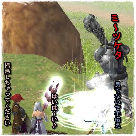 TODOSS_20130722_234215-1-51.jpg