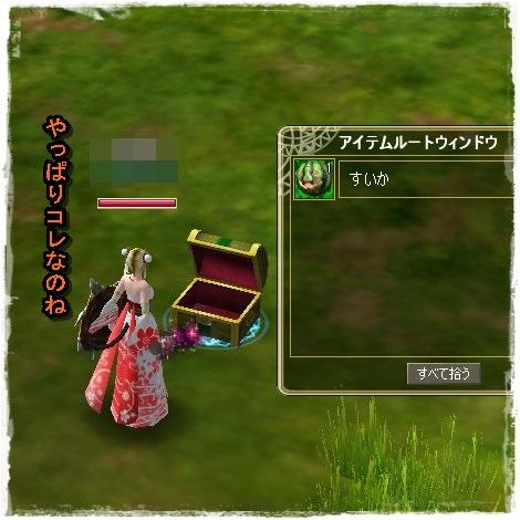 TODOSS_20130802_001742-1-02.jpg