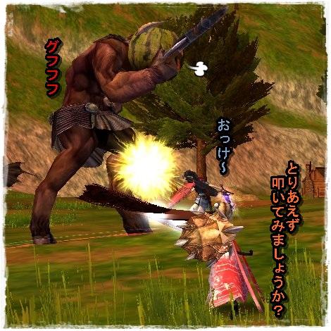 TODOSS_20130802_002324-1-03.jpg
