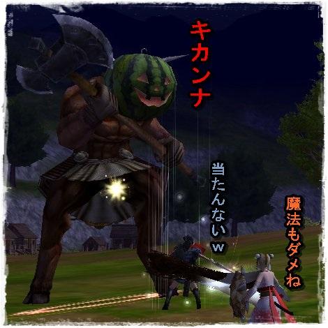 TODOSS_20130802_003045-1-04.jpg