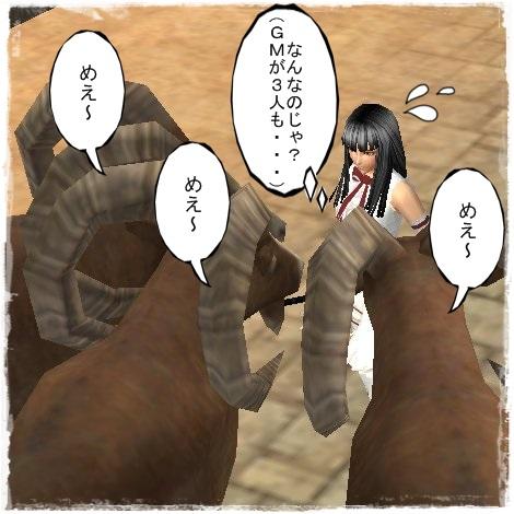 TODOSS_20130807_003211-01-02.jpg