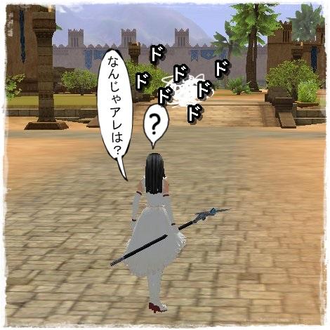 TODOSS_20130807_004813-1-01.jpg