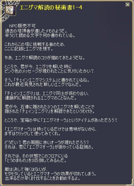 TODOSS_20130829_004004-04.jpg