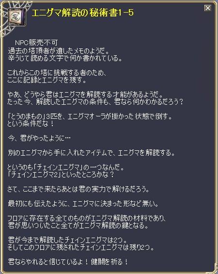TODOSS_20130829_004011-05.jpg
