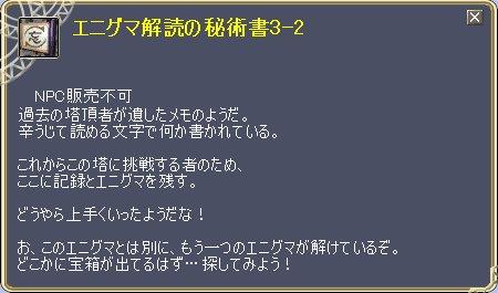 TODOSS_20130829_004543-32.jpg