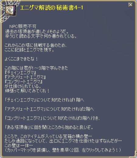 TODOSS_20130829_004646-41.jpg