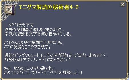 TODOSS_20130829_004652-42.jpg