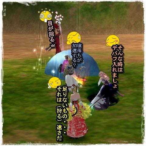 TODOSS_20130907_014039-1-1.jpg
