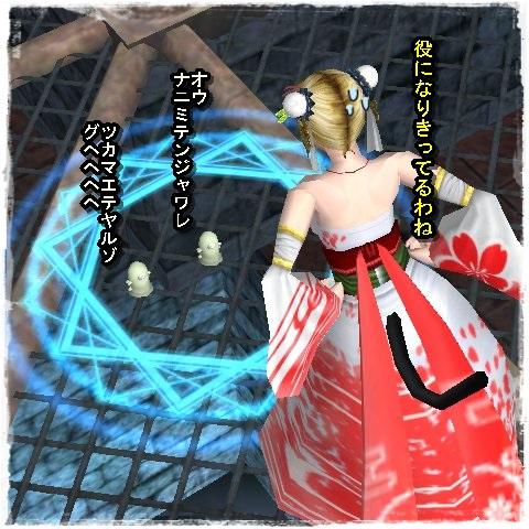TODOSS_20130914_163348-1-202.jpg