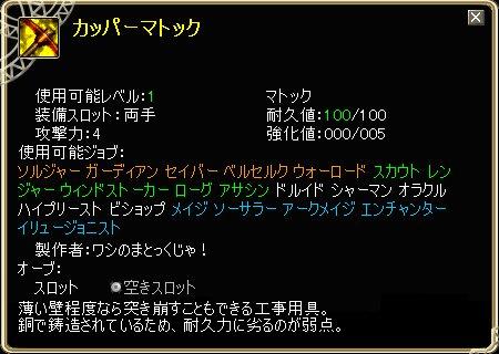 TODOSS_20130914_171742-1.jpg