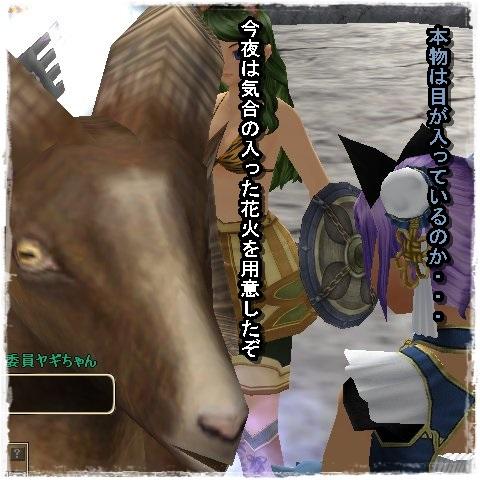 TODOSS_20131010_222358-1D.jpg