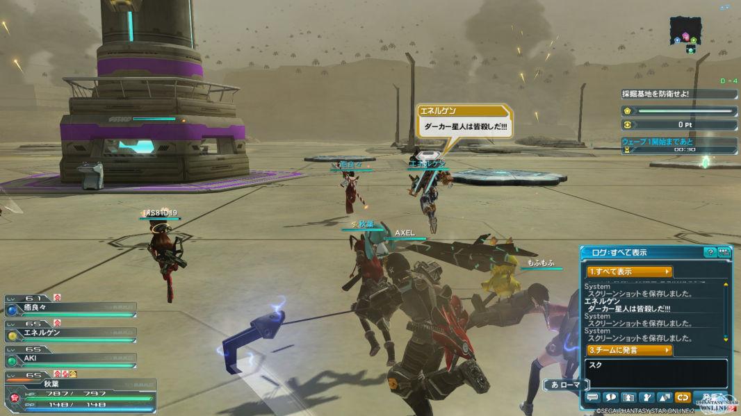 pso20131225_team002.jpg