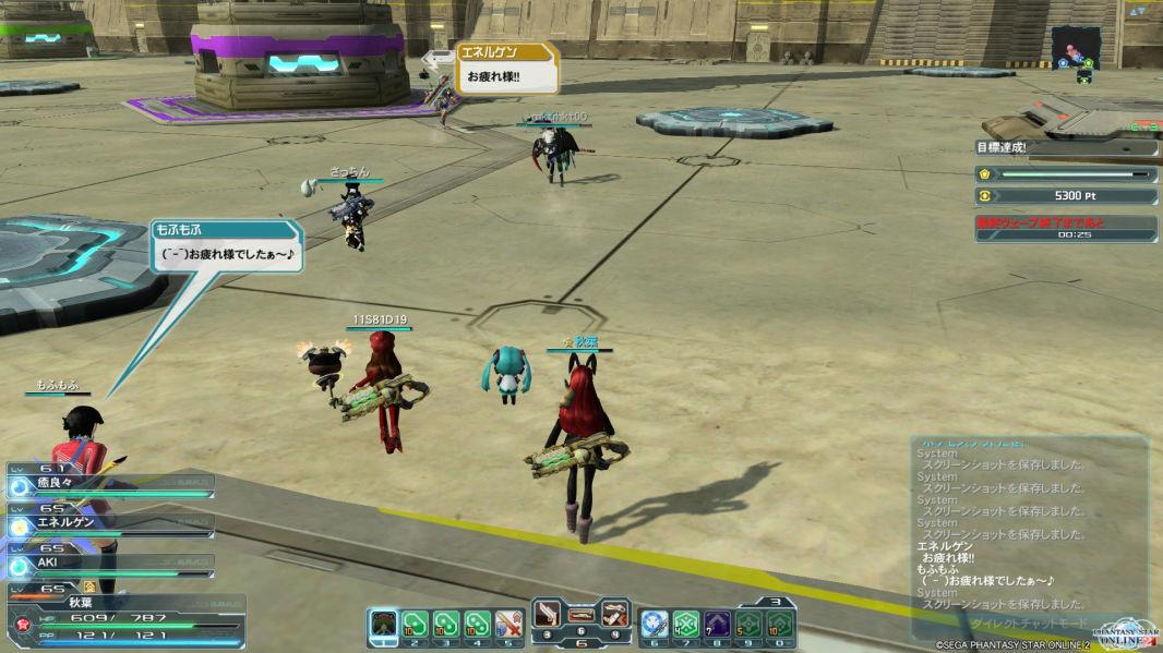 pso20131225_team023.jpg