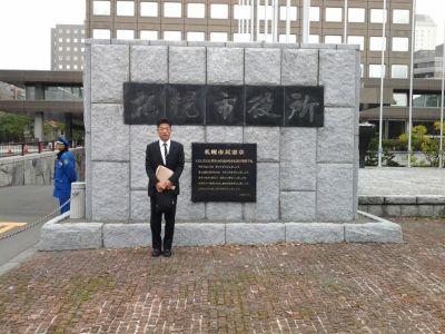 半島振興対策特別委員会 北海道視察中の谷口和樹