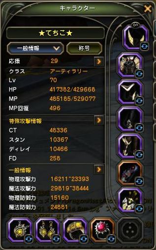 YDU670E1
