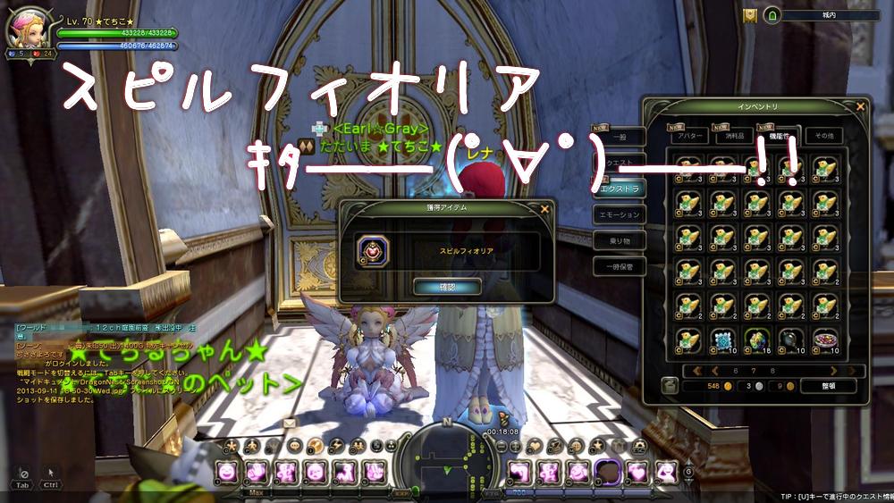 フィオリアキタ――(゚∀゚)――!!