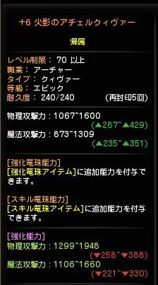 火影矢筒(´・ω・`)