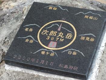 12-DSCF1319.jpg