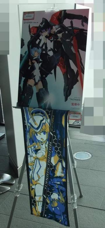 神姫フェス7