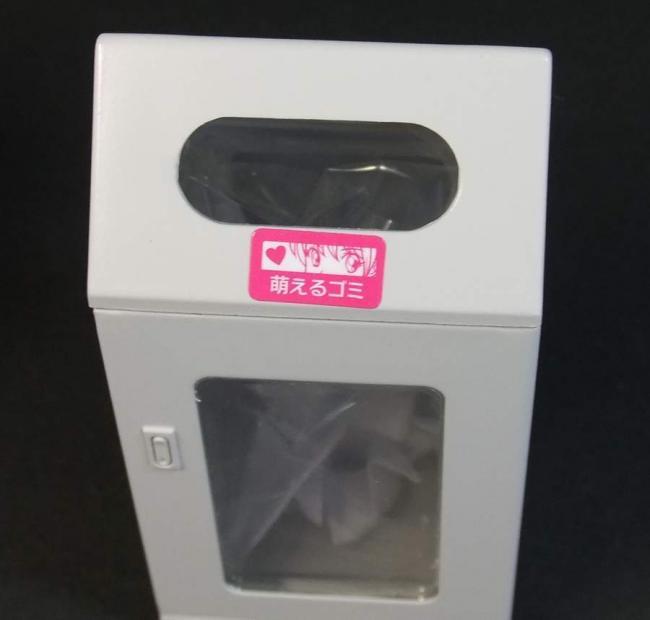駅のゴミ箱12