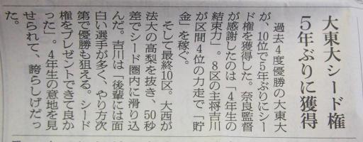 20140104・マラソン