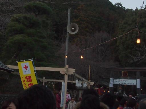 20140102・高麗神社2-02