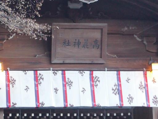 20140102・高麗神社2-09