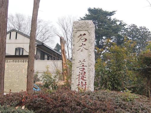 20140125・散歩15