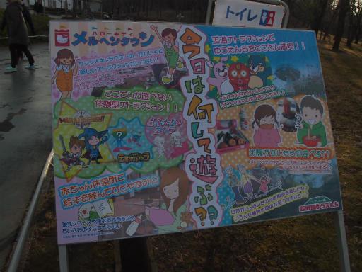 20140201・散歩10